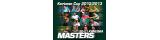 Kortowo Cup - singiel  2012/2013 VII edycja, Turniej MASTERS