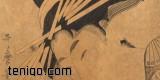 Artykwariat Kitigawa Ultamaro ( 1753-1806) Kurtyzana Hanaogi ok.1806-reprint z końca XiX w.-39x27 7705