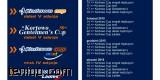 lexus-kortowo-cup-singiel-mezczyzn-1-turniej-sezon-2015-2016-x-edycja 2015-10-09 10415