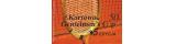 Lexus Kortowo Gentelmen's Cup >> deble losowane mężczyzn 50+ >> 5. Turniej >> sezon 2015/2016 >> V edycja logo